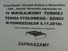 DSC03322.jpeg